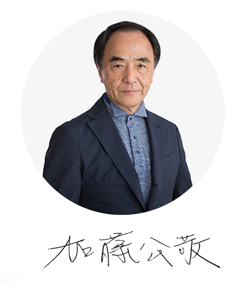 JDP(公益財団法人日本デザイン振興会) 常務理事 加藤 公敬
