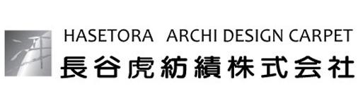 長谷虎紡績株式会社