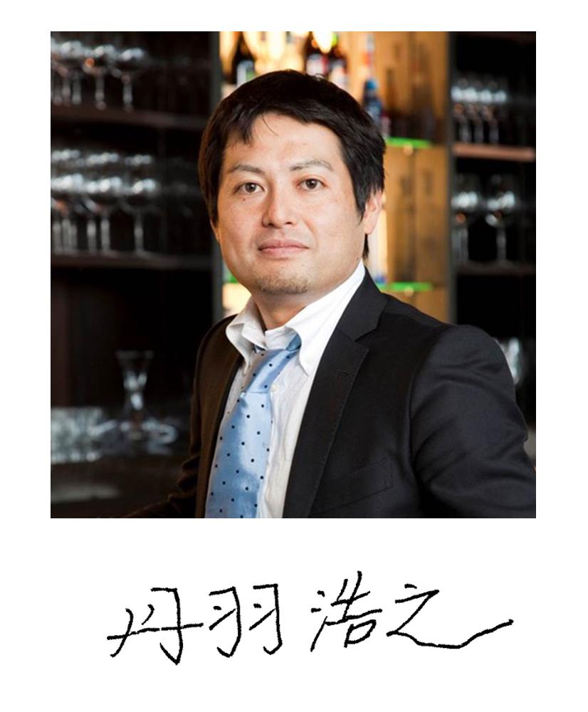 丹羽浩之 JID(公益社団法人日本インテリアデザイナー協会)理事長